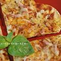 餃子の皮でハートのピッツァ。 by ゆりぽむさん