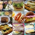 買い物 & お弁当 * ツナちくわロールパン * 食費集計 2ヶ月分