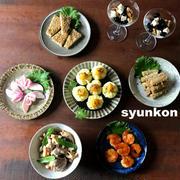 【めっちゃ簡単!!おせち料理】トースターで!のし鶏(松風焼き)と、えびの照り焼き