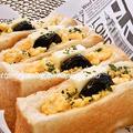 プルーン&チーズ&ふんわり卵☆ポケットサンド