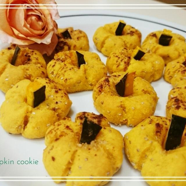 【スパイス大使♥シナモン:パンプキンクッキー】ドラさん、かぼちゃさんになる。