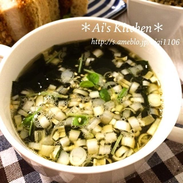 インスタントはもういらない♡いつもほめてもらえる♡お湯を注ぐだけわかめスープ♡