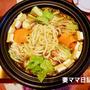 カレーうどん鍋♪ Curry Udon Hot Pot