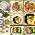新筍の炊き込みご飯定食