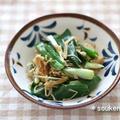 《時短レシピ》えのきと長ねぎの中華炒め