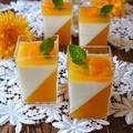 斜めゼリー〜オレンジ&ミルク
