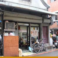 本当に無名だった人気の排骨飯✿台湾飯と台北101