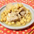 鶏肉とひよこ豆の生姜煮