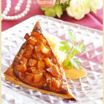 キャラメルりんごパイ