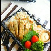 パケ弁【炊飯器で/夕飯にもお弁当にも】カレマヨ生姜チキンライス