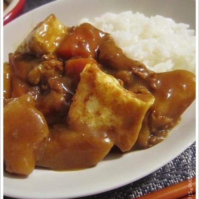 我が家の大好物♪お豆腐入りのカレーライスはじっくりコトコト圧力鍋でトロ~りカレーなう。