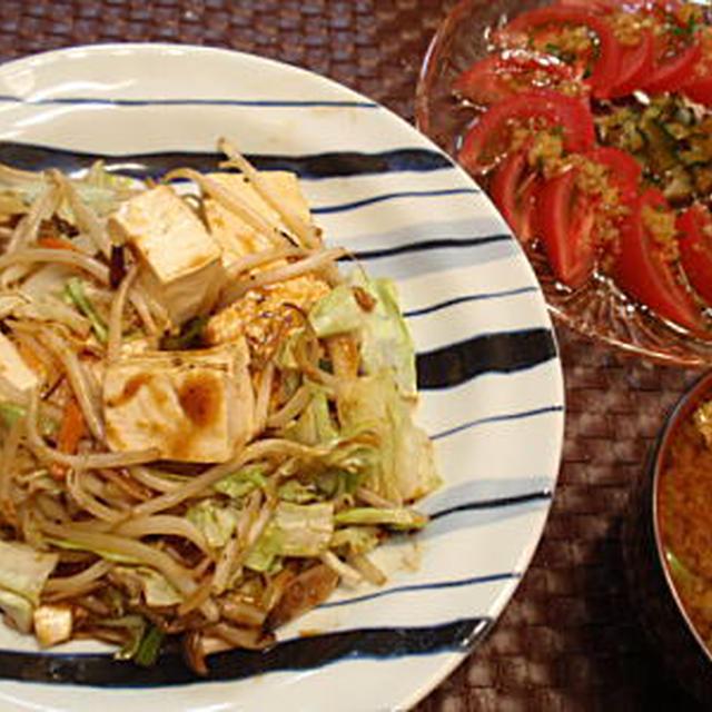 野菜と豆腐の甘辛ソース炒め(簡易レシピ付)
