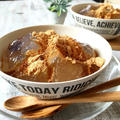 片栗粉で作る もちもちぷるんのわらび餅〜あっと言う間に出来上がりです〜