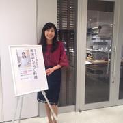 NHK文化センター青山教室主催「英国おもてなし料理」レポ