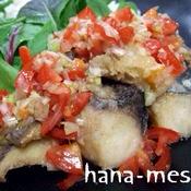 白身魚とエリンギの香菜竜田