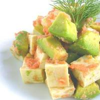 美肌サラダ♪アボカド明太マヨ豆腐