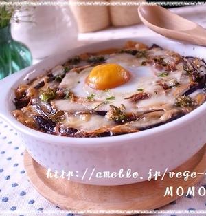 残ったカレーで☆ナスと卵のせ焼きカレー☆リメイクレシピ