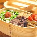 【今日のわっぱ弁当】肉豆腐