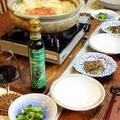 ◆トマト鍋でポカポカおうちごはん♪~ゆるやか糖質制限中♪ by fellowさん