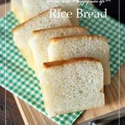 卵・小麦・乳・大豆不使用*100%米粉パン♪(アレルギー対応)