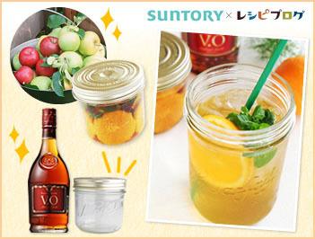 自家製フルーツブランデー☆今、人気のジャーと季節のフルーツでお酒&ドリンクを楽しもう♪