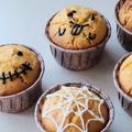混ぜて焼くだけかぼちゃのマフィン♡ハロウィンver.