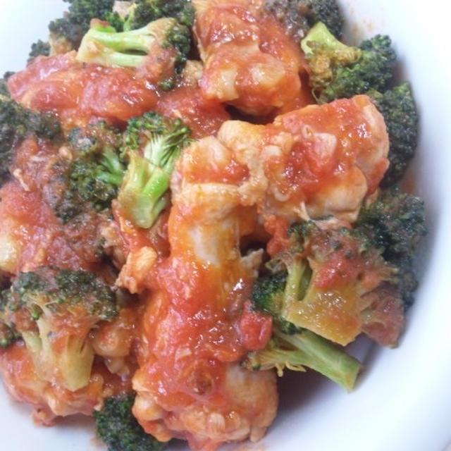 鶏手羽元とブロッコリーのトマト煮