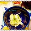 レモングラス入り・キュウリと玉ねぎのツナ和え