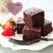 【動画あり】レンチン3分でしっとり濃厚!チョコレートケーキ(おすすめ)