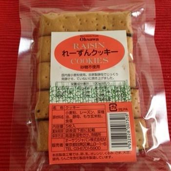 Ohsawa れーずんクッキー