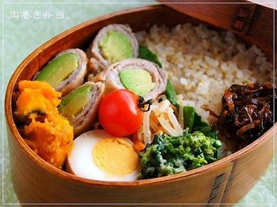春のお弁当おかず <菜の花の明太マヨ和え>