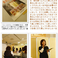 日本冷凍めん協会×レシピブログ「勇気凛りんさんと楽しむ♪冷凍めん食べ比べパーティー」に参加してきました~☆ -1-