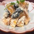 柿と黒豆のクリームチーズ白和え