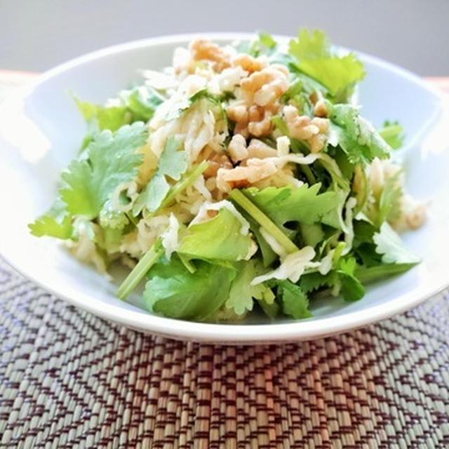 切干大根をエスニックに♪~切干大根と香菜のサラダ