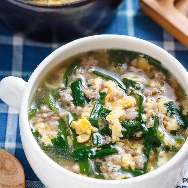 とろ〜り♡ニラ玉とひき肉のおかずスープ【#簡単 #節約 #時短 #とろみづけ不要 #包丁不要 #スープ】