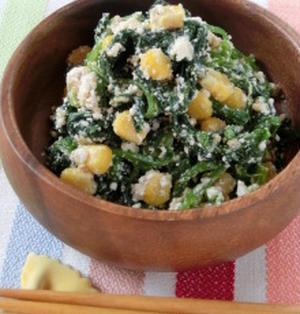 お子様にも食べやすい♪和×洋のコラボ!!ほうれん草とコーンのチーズ白和え
