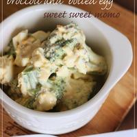 ブロッコリーとゆで卵のからしマヨサラダ