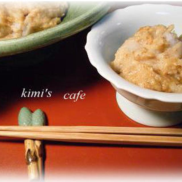 のた芋のレシピ0^・^0おばあちゃんから教わった・・・☆つくしの箸置き0^・^0
