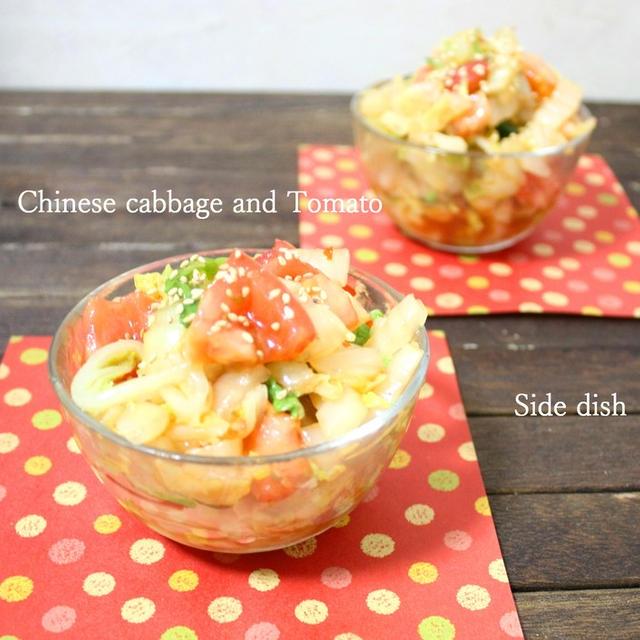 白菜がペロリと食べれてしまう♪白菜とトマトのピリ辛和え