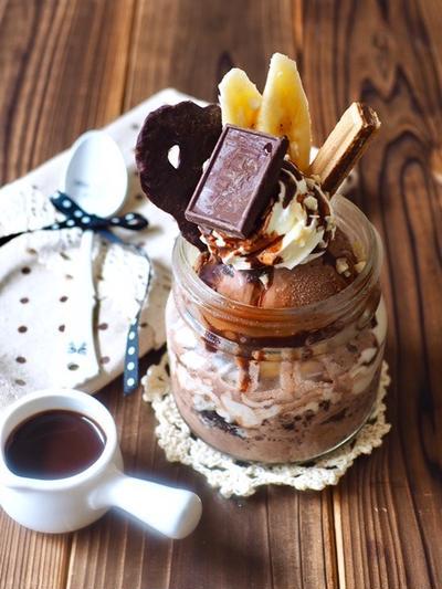 おうちでミニパフェ!チョコパフェ