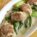 忙しい時に! シューマイとチンゲン菜の簡単クリーム煮