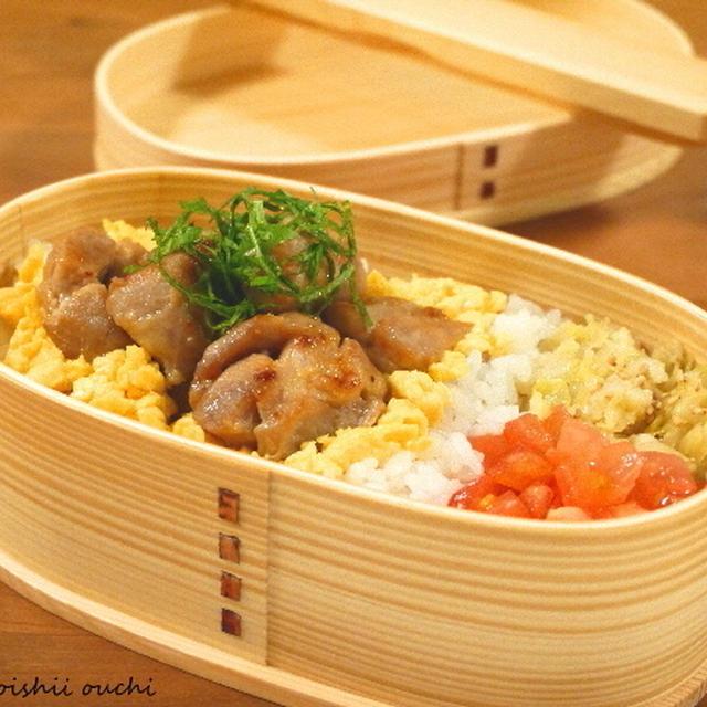 【今日のわっぱ弁当】鶏たま丼