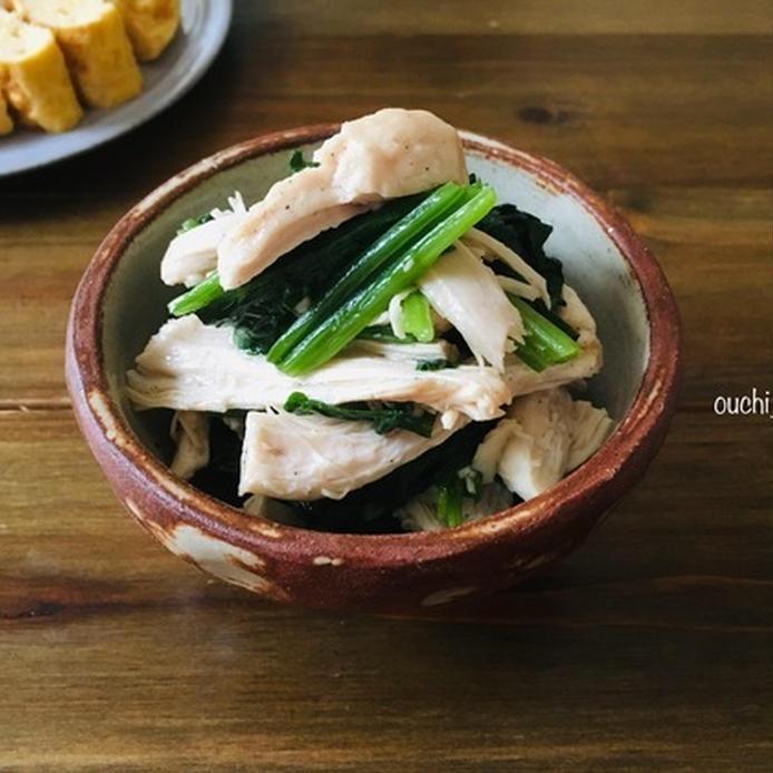 茶色の和風小鉢に盛られた、鶏むね肉とほうれん草の和え物