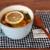 いつものスープにちょい足しで夏仕様♡鶏肉とたっぷり野菜のさっぱり白ワイン煮込み♡