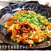 ★豚キムチレンコン★