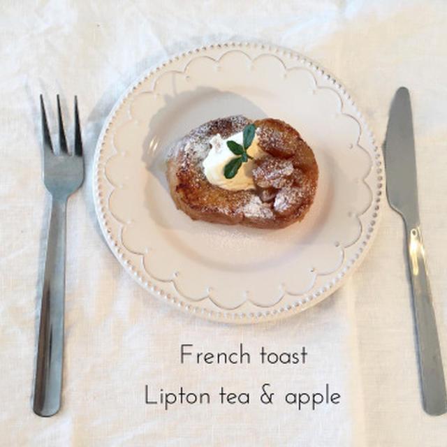 紅茶を使ったリンゴのコンポート。メイプルシロップの様な風味と紅茶の深みのある香り、リンゴの甘さと酸味。紅茶で煮ることで全てが絶妙な...
