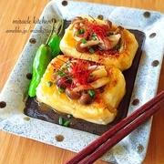ヘルシーなのにボリューム満点!「豆腐ステーキ」レシピ