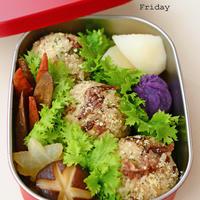 10月23日 金曜日 紫芋の茶巾&ドライトマトと上州牛の炊き込みご飯おむすび