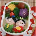 【ひな祭り弁当まとめ*キャラ弁レシピ】