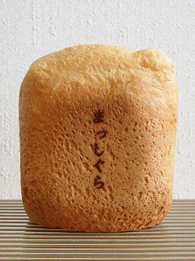 GOPANのまっしぐらお米食パン
